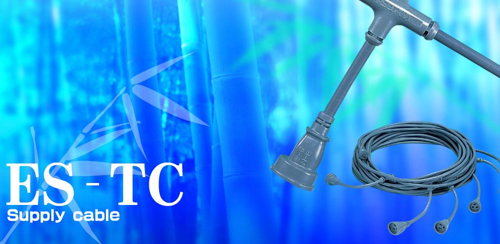 ES-TC Series